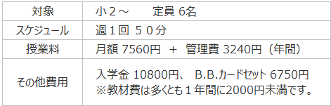 bb-c2